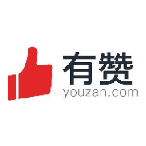 杭州有赞科技有限公司