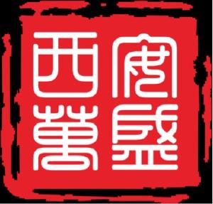 西安万盛餐饮管理有限公司