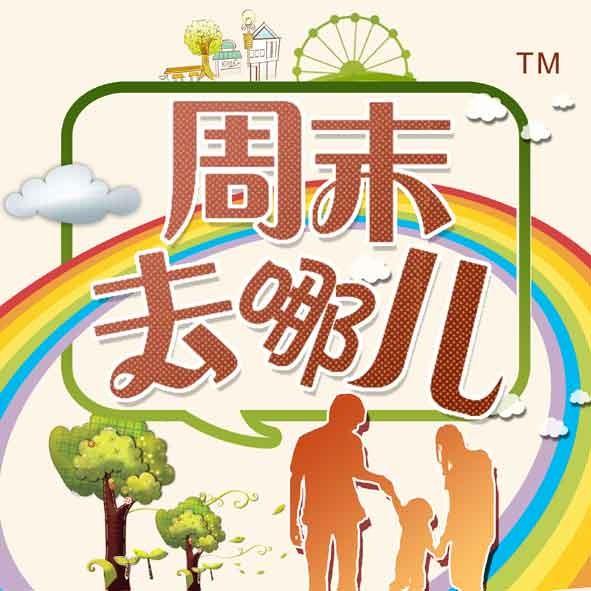 北京天乐宝旅游有限公司