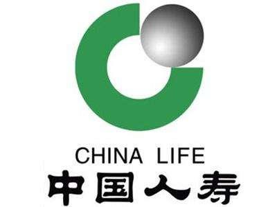 中国人寿保险股份有限公司广州市花都支公司
