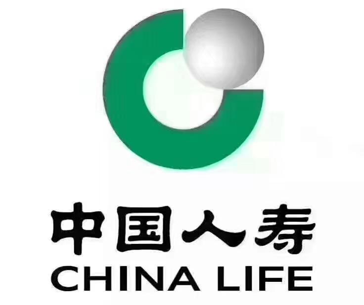 中国人寿保险股份有限公司成都市郫都区支公司