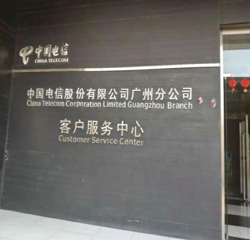 广东酷码信息科技有限公司