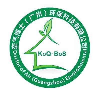 空气博士(广州)环保科技有限公司